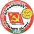 Simbolo Lista Federazione Sinistra ( Rifondazione e Comunisti Italiani) - Verdi