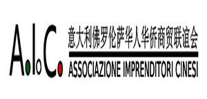 Associazione Imprenditori Cinesi